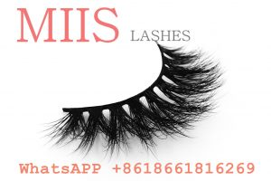 false 3d mink lashes